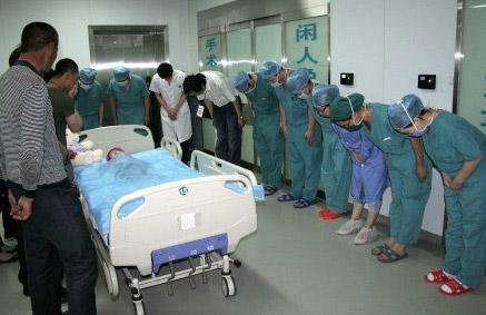 Doctors Nurses